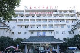 2017.09.12-2017.0915 南京市中醫院直腸外科技術交流