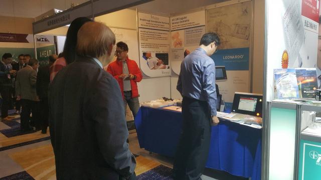 世界華人神經外科學術大會